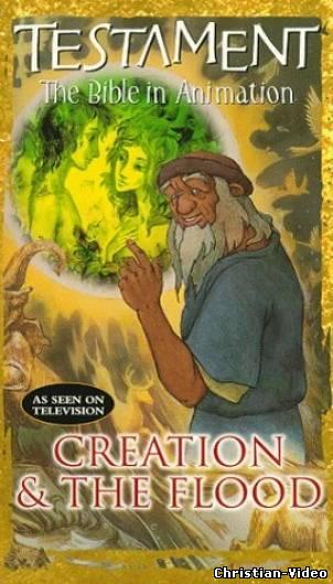 Христианское видео, Библия в анимации (1996)