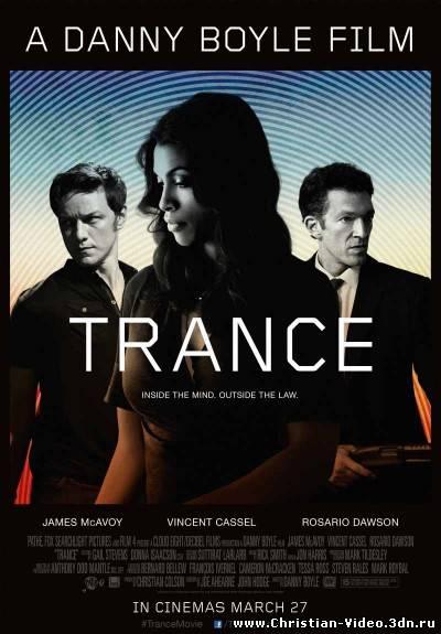 Христианское видео, Транс / Trance (2013) WEB-DLRip