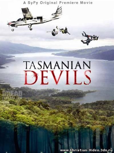 Христианское видео, Тасманские дьяволы / Tasmanian Devils (2013) HDRip