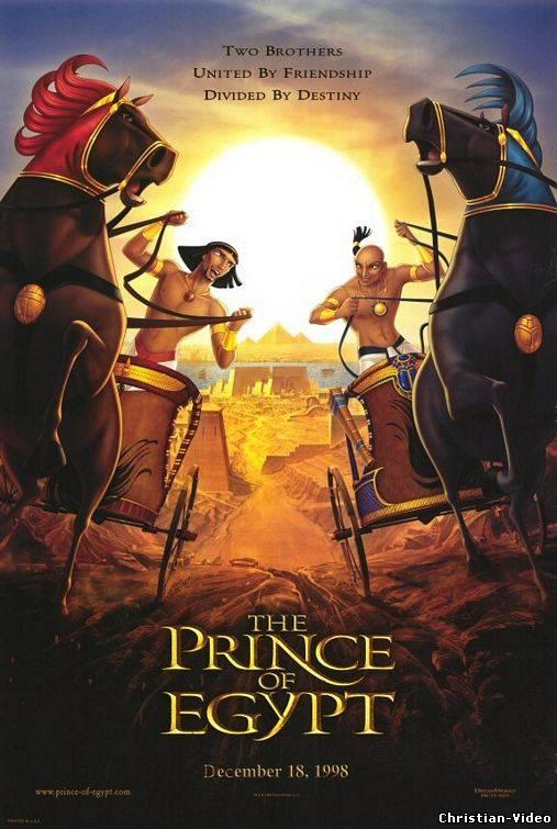 Христианское видео, Принц Египта / The Prince of Egypt (1998)