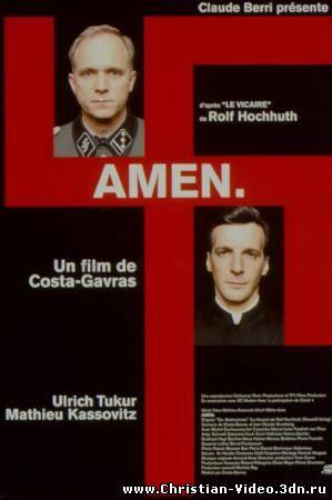 Христианское видео, Аминь /Amen (2002)